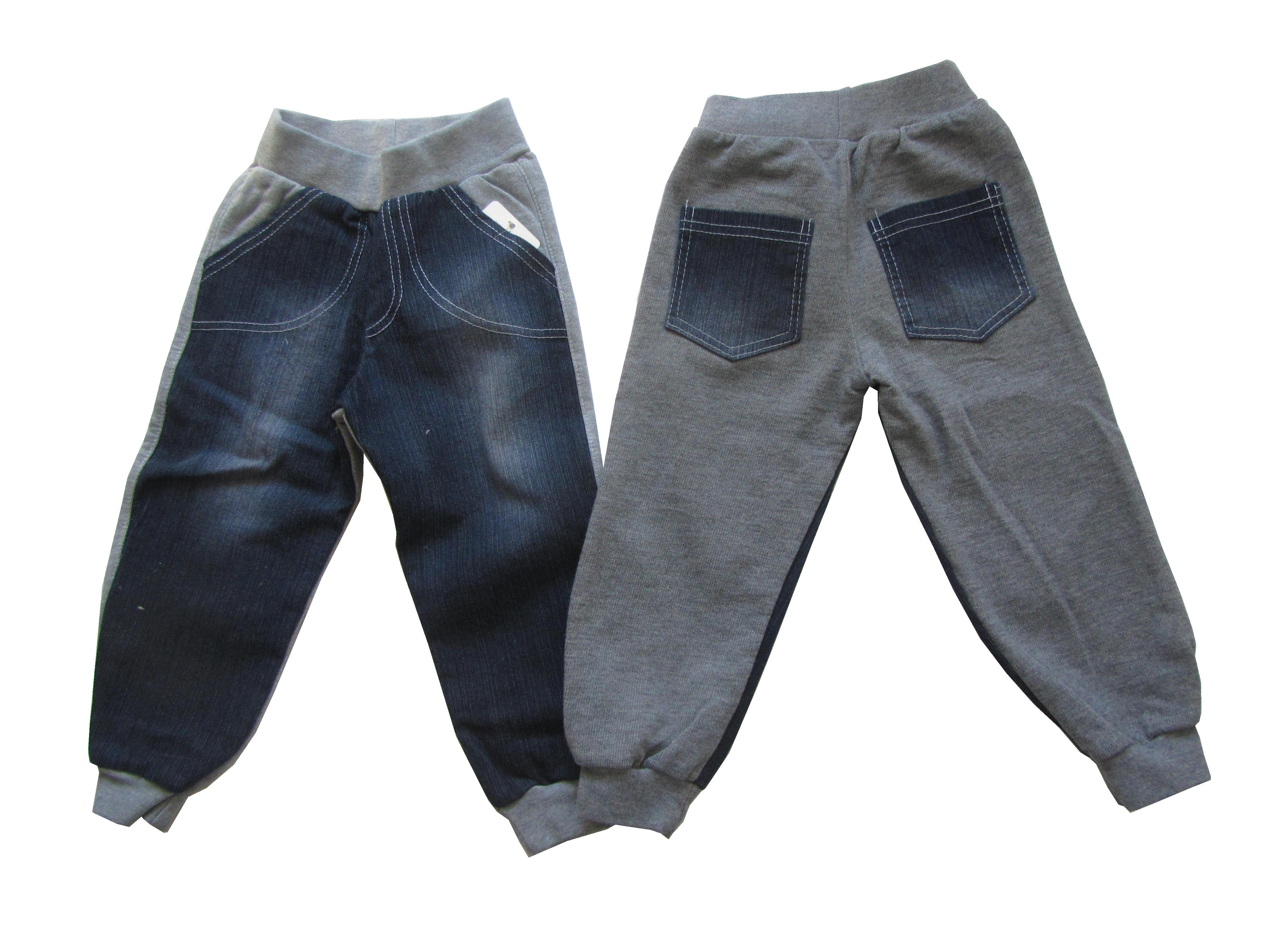 Riflové nohavice tenké  5f0fd6fe13b